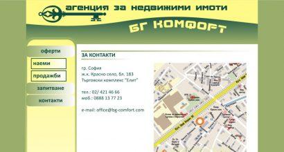 БГ Комфорт - агенция за недвижими имоти