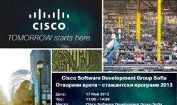 Плакат - Cisco