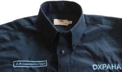 Охранителна риза