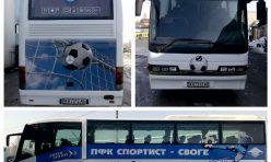 Брандиран автобус - ПФК СПОРТИСТ СВОГЕ