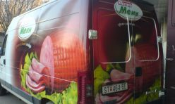 Брандиран товарен автомобил - Екстра Меин