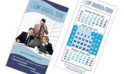 Календар - пирамидка Omega tim