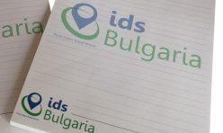 Хартиени кубчета Ids Bulgaria