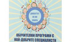 Банер Култура без граници