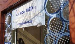 Брандиране на магазин - Global Med