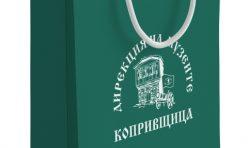 Хартиени торби Дирекция на музеите гр. Копривщица