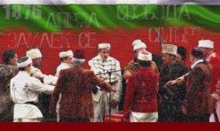 Плакат - Апролско въстание