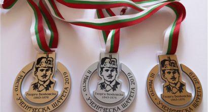 Медали по индивидуален дизайн Георги Бенковски